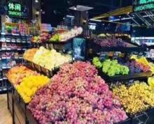 (出租)浦口 全新的菜市场 诚招水果 鸡 鸭 干果 冷冻食品一类