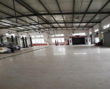 (转让) 海宁工贸园迎宾大道9号 厂房 1400平米