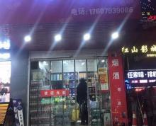 (转让)广城介绍大港大统华对面临街35平烟酒店空转(小春烟酒店)