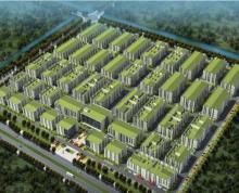 (出售)出售 靖江城南园区芯聚产业园,商圈一手厂房