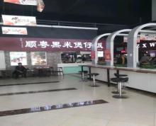(转让)办公区科技园美食广场第一个档口店