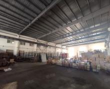 (出租)东善桥一楼新出1000平厂房 卸货有雨棚带行车使用