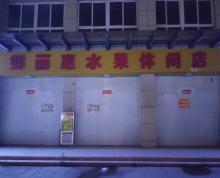 射阳职教中心旺铺出租,大面积可做超市