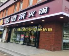 (出售)竹山路纯1楼 大面积店餐饮铺 带租约出售 年租金24w