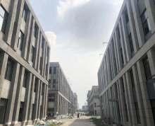南京浦口高新开发区厂房办公楼388--16000平 高标准多层花园式独栋 可办公可生产