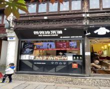 (出售)出售 平江路餐饮产权旺铺 年租7万 产证齐全