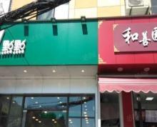 (出租)品硕广场南理工4号门旁商场餐饮店铺出租可明火独立双证