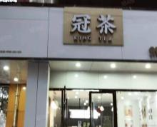 (转让)(镇江淘铺推荐)京口区大市口营业中奶茶店整体转让