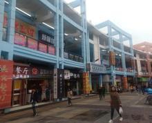(出售)龙眠大道地铁口义乌小商品城A区餐饮门面 位置好 年租16万