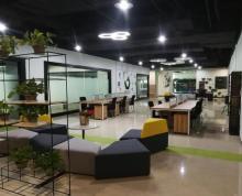 (出租)青创空间 60至1660平 装修毛坯办公室任意选择 随时入驻