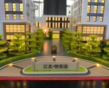 450平起 面积多种 2层 3层标准化厂房 花园环境办公