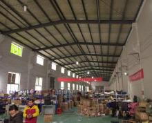(出租) 950溧水柘塘厂房出租1300