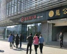 苏宁慧谷世界500强聚集地 苏宁美食城招商品牌餐饮 人特多