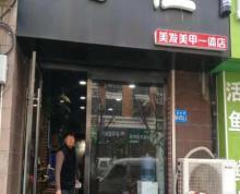 出售赣榆三小商业街店铺