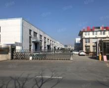 (出售)出售江宁开发区厂房20000平方报价9800万两证齐全