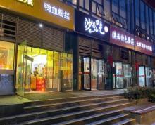 (出售)汇峯中心 建邺CBD江东中路纯一楼可重餐饮儿童医院正对面