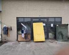 [A_26187]【第一次拍卖】南京市六合区龙池街道龙杨路9号华侨沪江商城1幢112室房产