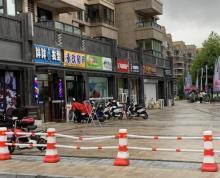 (出售)鼓楼地铁口 小区门口小面积现铺出售 可做奶茶店水果店 高租