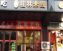 中央门地铁口沿街可餐饮旺铺 独立产权带租约 小面积低总价老铺