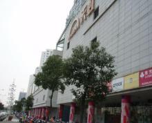 (出租)新天翔广场 全新装修带家具 真实价格 地铁口 高层生成房源报告