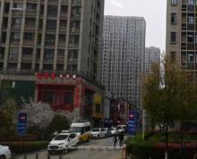 (出租)建邺 万达广场 上下350平方 业态无限制 方便停车