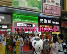 (出租) 新街口,全天客源聚集地,周边办公商城小吃街全部有