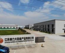 (出租)开发区大块土地有图纸找人共建厂房出租