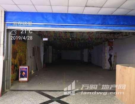 [A_23058]【第一次拍卖】(破)南京市鼓楼区热河路50号阅江广场101室