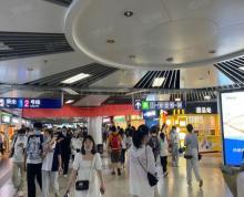 (出租)亚洲商业体!南京南站神铺出租可餐饮和零售