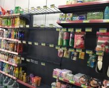 (出租)平江路古街沿街商铺可超市