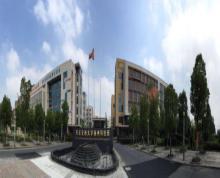 (出租) 开发区西交大扬州科技园毛坯大面积 可分隔 采光好 配套完善