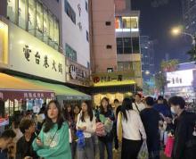 (出租)人流聚集地,新街口烫金地段中央正对面,诚招小吃奶茶铁板烧烘焙