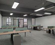 紫峰大厦旁(联通大厦)甲写纯办公134至200平可分可整,业主急租