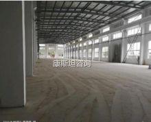 南通启东新出5000平机械厂房出租 价格便宜
