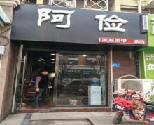 (出售) 出售赣榆三小商业街店铺