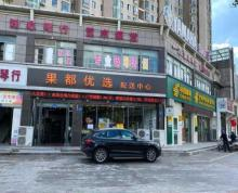 (转让)转让启东市区南苑中路455号店铺