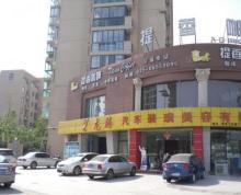 (出售)夫子庙江宁路应天大街9000平仅售1.7亿适合各种经营