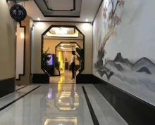 (出租)招租大型足浴,体量2000方,周边都是餐饮夜店ktv等娱乐业