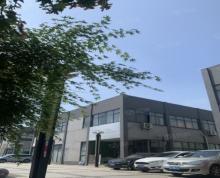 (出租)政府园区,招租,独栋900,可办公科研轻加工,欢迎咨询