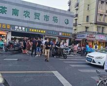 (出租)建邺区福园街 每天人流不断 适合一切业态 十字路口