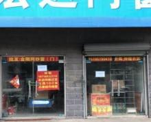 永阳镇 宏泰花园3期1栋14号 纯写字楼 80平米
