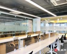 (出租)紫东创意园 54平精装小户型 一价全含 拎包入驻 仙林