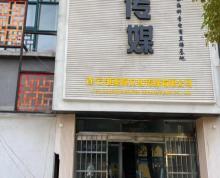 (出租)秀水商业街20号楼整栋出租 可做直播间 有12个直播间