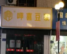 海盐博物馆附近,新河商业街旺铺出租