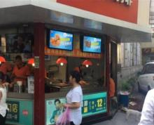 (出租) 江东路龙江地铁站临街生财旺铺 精装修