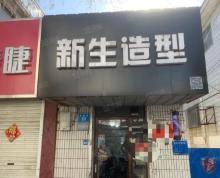 (转让)赣榆新建路理发店整体转让可空转免费推荐