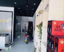 (出租)nbsp百家湖同曦鸣城旁 沿街商铺紧邻景枫商场