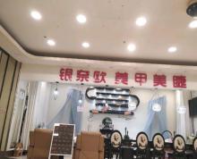 (转让)吴中区城南购物百货中心60平米美甲店转让