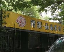 附近重餐饮门面凤凰西街主干道人气旺临街商铺稳定客源