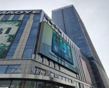 (出租)市中心1000平办公 1.3元起租可分租 无中介费 茂业广场